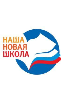 novaya-shkola1