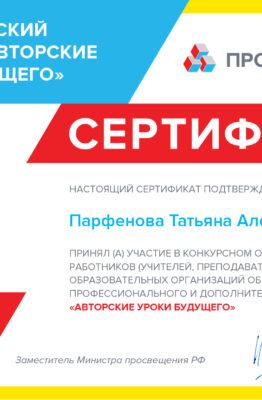 certificate-645