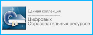 edinayakolekcia_58d7b8e26c5cb