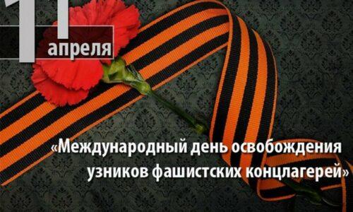 11_aprelya