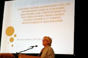 Андреева Е.Б., методист ГБУ ЦДЮТТИТ
